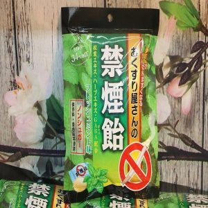 Kẹo Cai Thuốc Lá thảo mộc của Nhật Bản - 禁煙のど飴