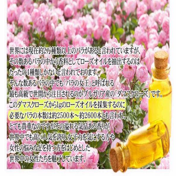 Viên uống tỏa hương thơm cơ thể cao cấp tinh chất hoa hồng Bulgaria - Meguri