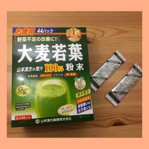 Bột lúa mạch non Barley Nhật Bản