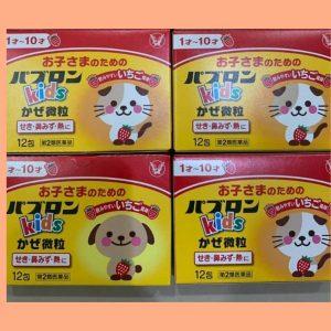 Thuốc trị cảm cúm Paburon (7)