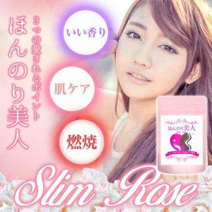 viên uống Slim Rose (5)