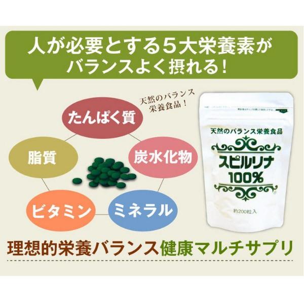 Tảo túi Spirulina mini 200 viên Nhật Bản (2)