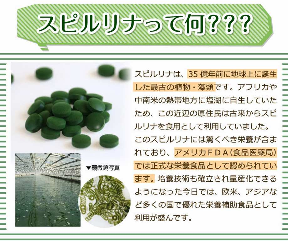 tảo xoắn spirulina cho mẹ (10)