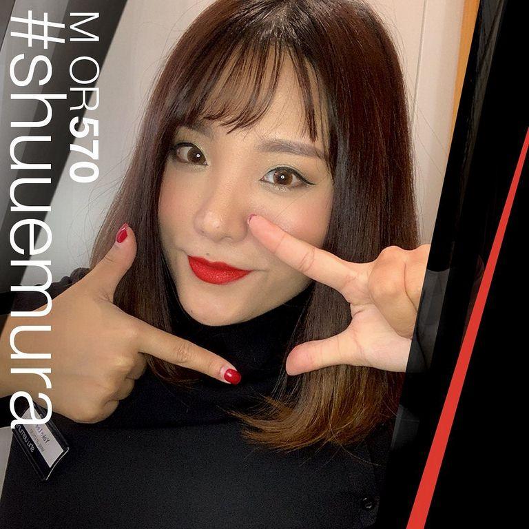 Shu Uemura Unlimited M OR 57011