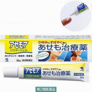 Kobayashi Acemore a Powder Gel 32g Nhật Bản