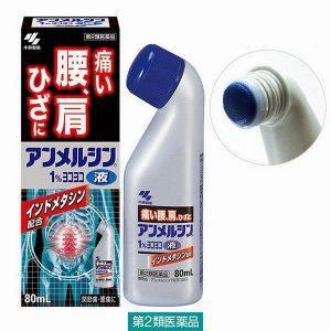 trị đau xương khớp kobayashi