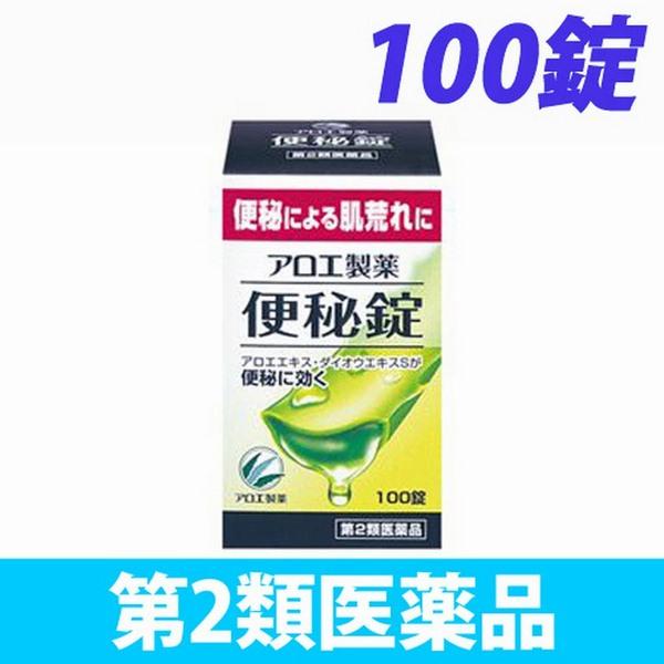 viên uống trị táo bón kobayashi1