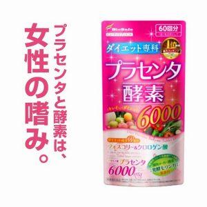 Diet Placenta và enzym Nhật Bản1