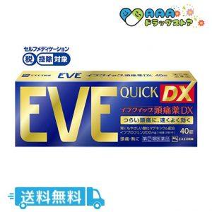 Viên uống giảm đau hạ sốt Eve Quick DX