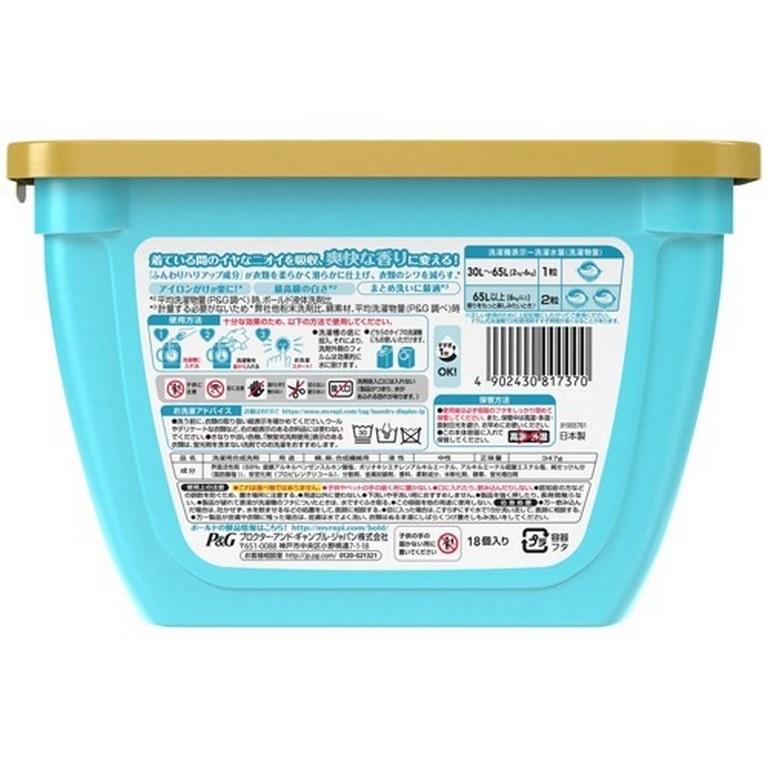 viên giặt xả màu xanh gel ball