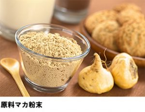 Maka Power tăng cường sinh lực 3600 ITOH Nhật Bản