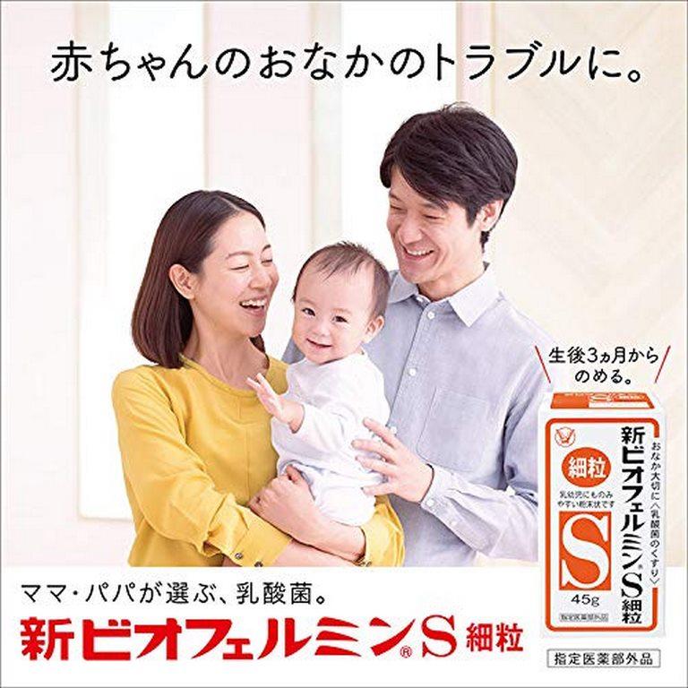 Men tiêu hóa Biofermin S 45g của Nhật2