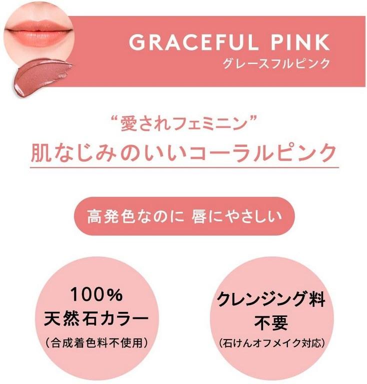 Son dưỡng màu hồng The Public Organic 4g