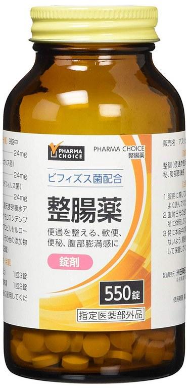 Thuốc đường ruột Pharma Choice 550 viên trị viêm đại tràng