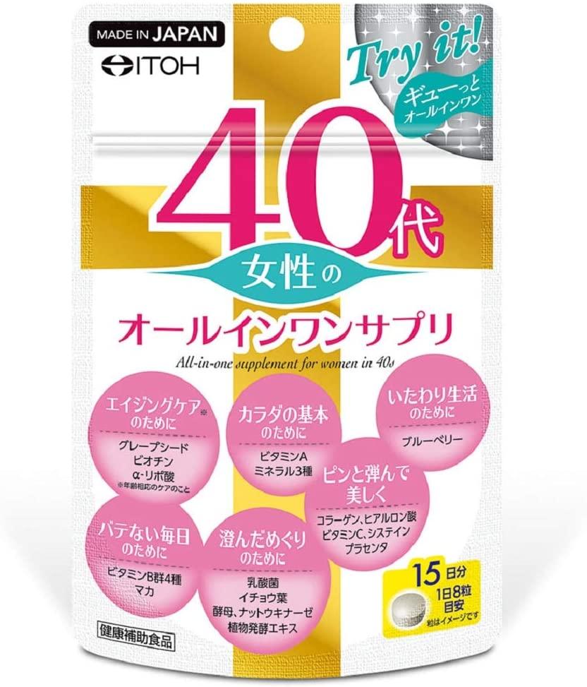 Viên uống bổ sung toàn diện nữ giới tuổi 40 ITOH 120 viên