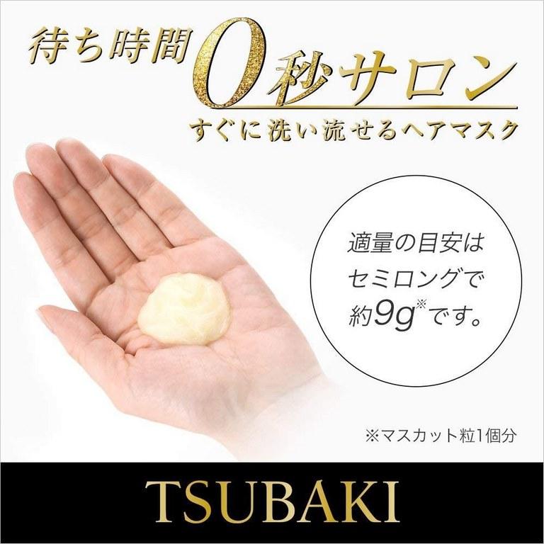 Kem ủ tóc Tsubaki Shiseido Premium Repair Mask