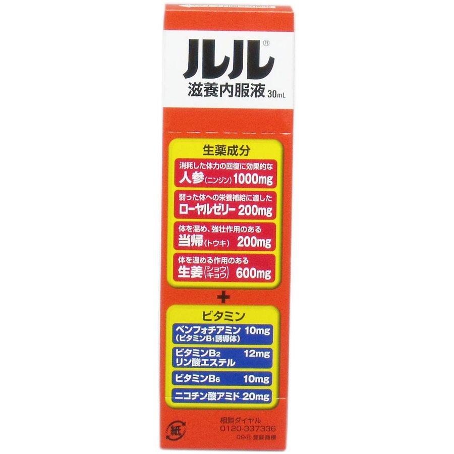 nước uống bổ sung dinh dưỡng lulu của Nhật