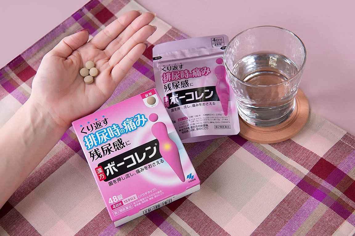 thuốc trị viêm đường tiết niệu kobayashi