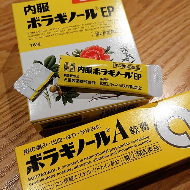 trị bệnh trĩ borraginol