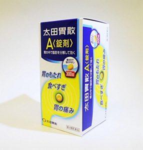 viên trị trào ngược dạ dày Nhật Bản
