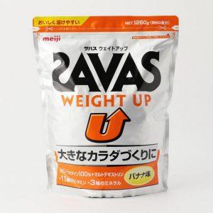 Bột tăng cân Savas Meiji vị chuối3