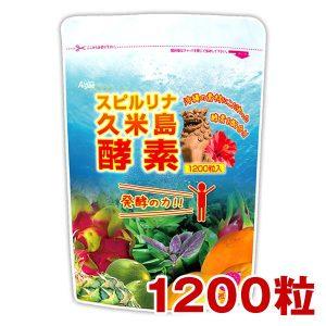 Tảo xoắn Enzym rau củ quả 1200 viên