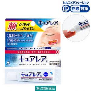 kem trị ngứa Kobayashi Nhật Bản1