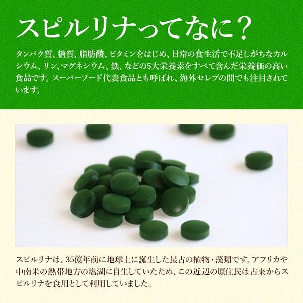 tảo xoắn 1200 viên kết hợp enzyme
