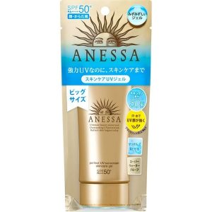 Anessa Whitening UV Sunscreen Gel (Copy)