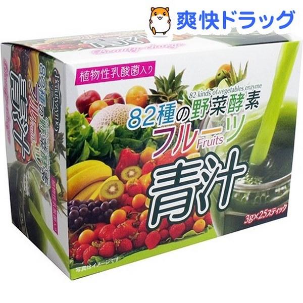 Bột bổ sung 82 loại rau củ và lúa non Hikari Nhật Bản