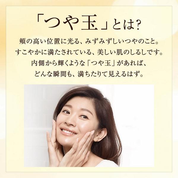 Sữa rửa mặt Elixir Super Nhật Bản