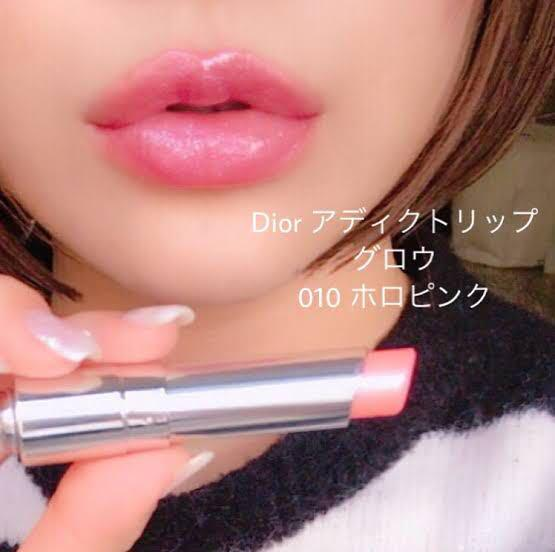 son dưỡng Dior