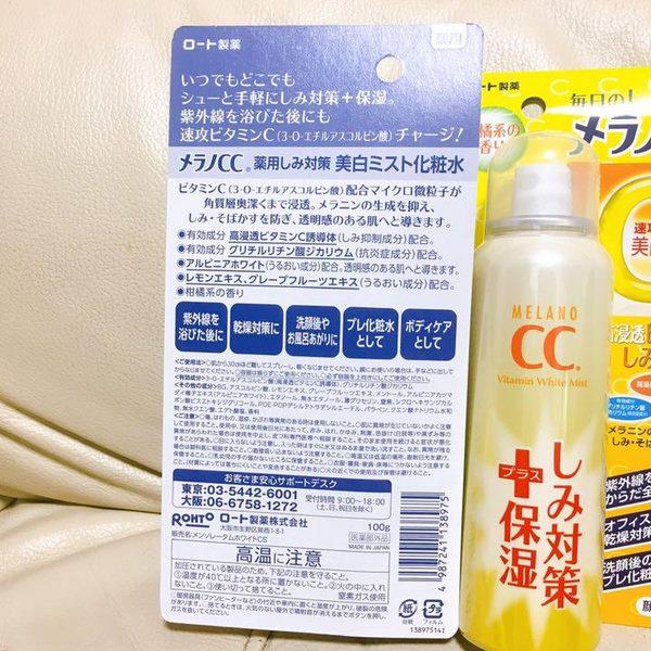 xịt khoáng dưỡng trắng CC Melano
