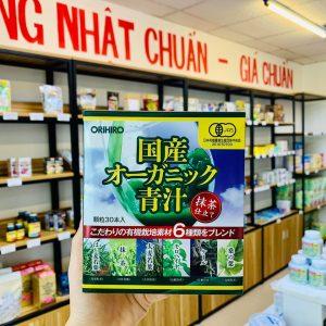 Bột nước ép rau xanh Organic Aojiru Orihiro Nhật Bản