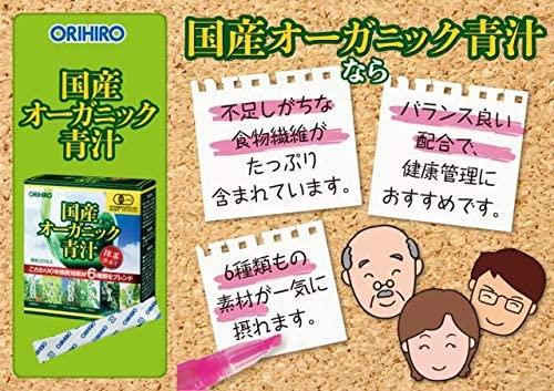 Bột nước ép rau xanh Organic Nhật Bản