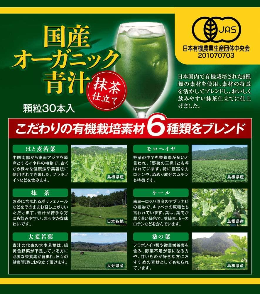 Bột nước ép rau xanh Organic