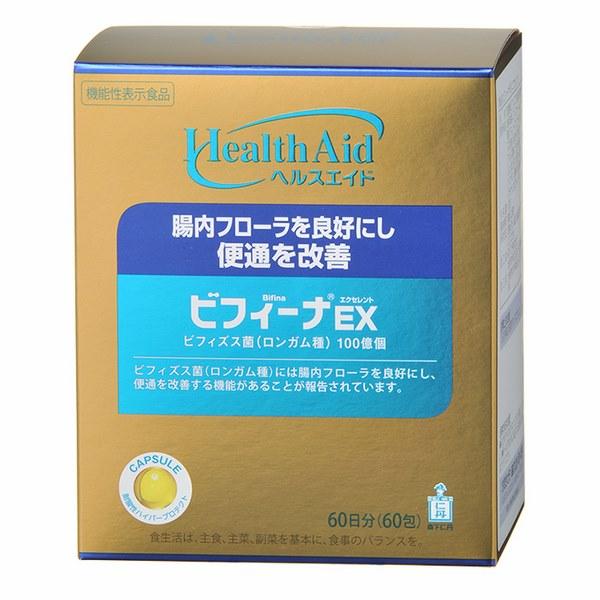 men tiêu hoá bifina ex hộp 60 goid