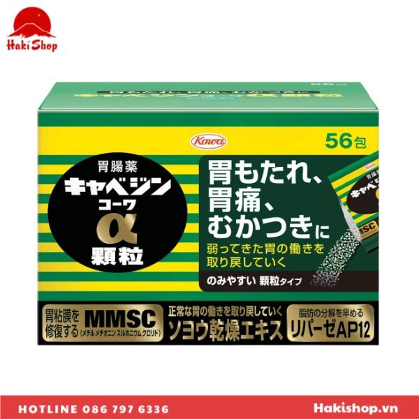 bột uống trị đau dạ dày Kowa Nhật Bản