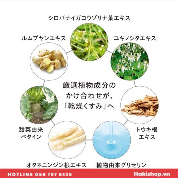 Serum trắng da cao cấp Haku